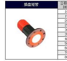 供应球铁盘插短管DN300价格批发
