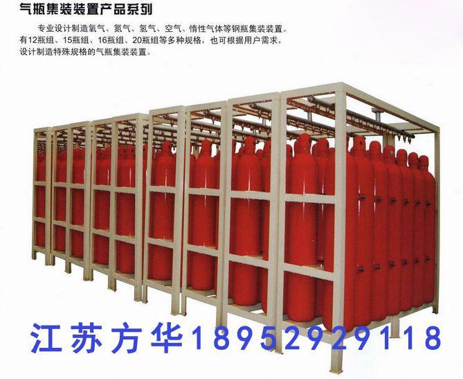 供应气瓶集装格