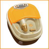 皇威H-207B智能养生足浴品