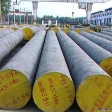 供应30Cr13圆钢特殊钢材