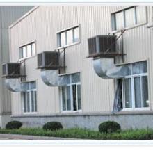 供应水冷环保空调图片