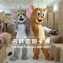 供应国庆热销卡通服装米老鼠表演服