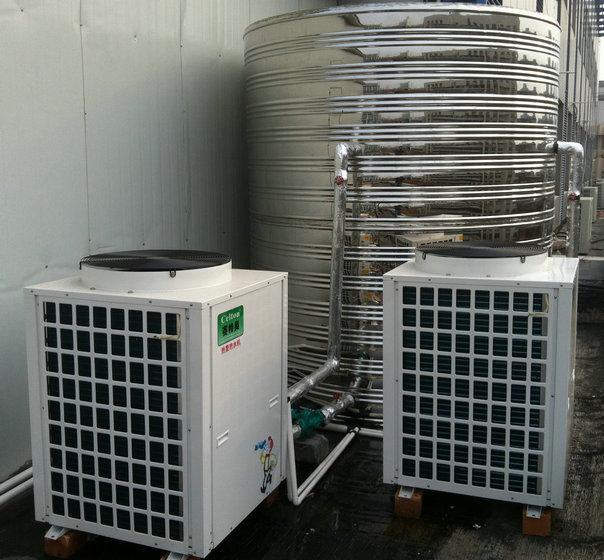 供应空气能热水器供货商