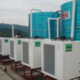 供应金华空气能热水工程,金华空气能热水器