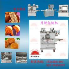 供应南京月饼机生产厂家