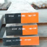 广东东莞供应1008模具钢材材料图片