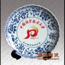订做同学聚会家庭聚会留念礼品 陶瓷纪念盘批发