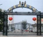 供应北京铁艺门13161238782