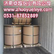出口铝卷出口立式包装铝皮图片