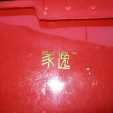 供应塑料物料筐烫金机