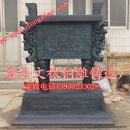文禄铜雕厂图片