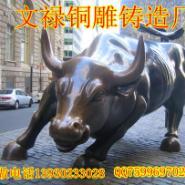 山东美国华尔街牛图片