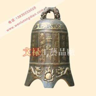 铜钟铸造厂青铜钟图片