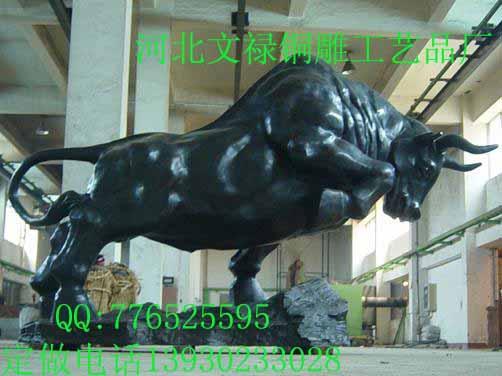 供应铜牛生产厂家