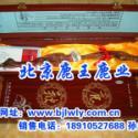 北京鹿王鹿业梅花鹿鹿鞭价格市场图片