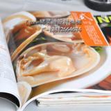 供应张家港餐牌定制制作公司/酒店菜谱摄影/星级酒店杂志画册设计制作