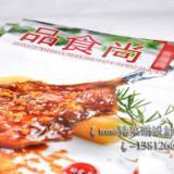 供应苏州彩页杂志设计印刷/企业宣传册设计印刷/宣传彩页