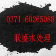 江苏木质粉状活性炭图片