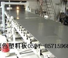 超高分子量塑料板PPPE板耐磨