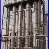 供应山东含盐废水蒸发器