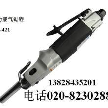 供应NAMA气动锯锉、气锯 MA-421