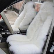 乌鲁木齐纯羊毛汽车坐垫羊毛毯图片