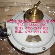 KLS-30HA减压阀图片