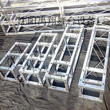 供应桁架展架展览架展示架舞台桁架