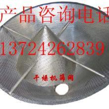 供应信易牌料斗干燥机配件SHINI烘料桶配件信易干燥机配件销售批发