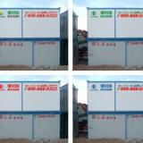 供应彩钢活动板房每平方价格