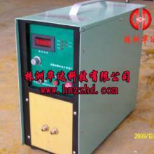 供应②湖南节能高频加热机厂家,高频熔炼炉报价,高频焊机高频加热机