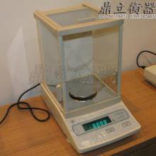 供应余姚金诺JTB型千分之一电子天平 上海电子天平称 天平维修批发