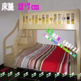 供应实木儿童床/双层床子母床/组合床/儿童家具/广州深圳珠海佛山
