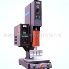 供应超声波焊机