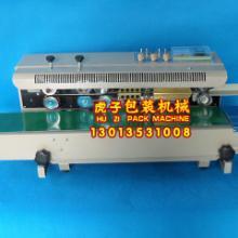 供应济宁1000型墨轮打码封口机 多功能墨轮封口机 自动连续封口