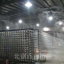 供应超微雾加湿器、工业加湿器、纺织、印刷、电子、行业加湿器