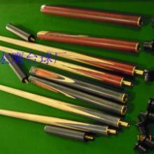 供应斯若克球杆,花式九球杆,美式台球杆,台球桌专用球杆,品牌球杆