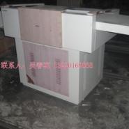 北京通纳非标定做多媒体讲台电教台图片