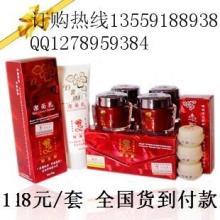 供应靓嘉丽白里透红四合一,香港靓嘉丽化妆品,靓嘉丽白里透红祛斑霜图片