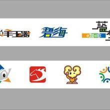 乌鲁木齐标志设计|vi设计|宣传品设计印刷批发