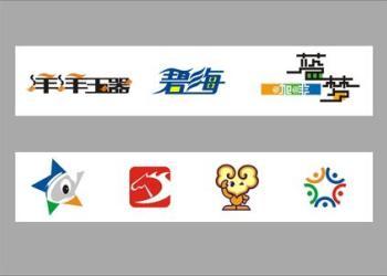 乌鲁木齐标志设计vi设计宣传品图片