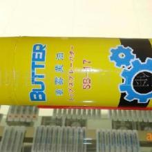 供应银晶喷雾防锈润滑黄油批发