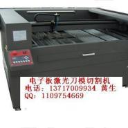 重庆6MM胶板激光刀模机图片