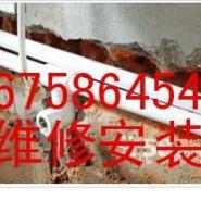 苏州水管漏水维修苏州角阀水龙头图片