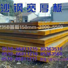 供应上海中厚板【上海钢材】上海钢板切上海中厚板上海钢材上海钢板切图片