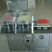 供应JNG-255型药粉胶囊填充机,药用灌装机、充填机