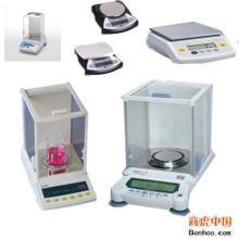 供应西特电子天平西特高精度电子天平O(∩_∩)O精密工业电子秤批发