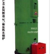 供应广州燃煤锅炉气泡锅炉直流锅炉回收拆除找诚信锅炉回收公司批发