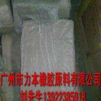 乳胶再生胶生产厂家