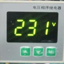错相保护器/错相保护继电器/错相继电器JFY-5-1售后批发